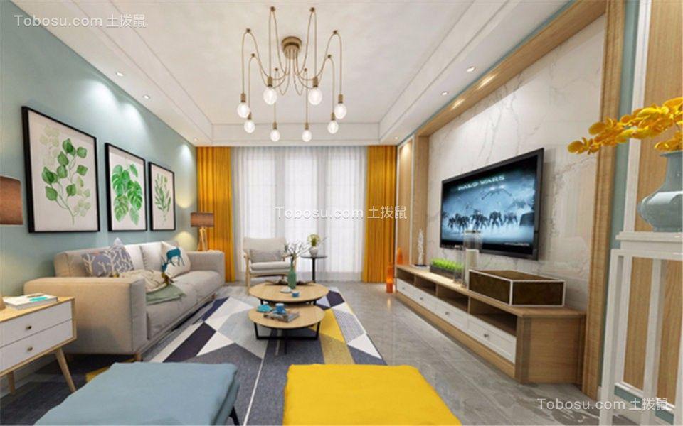 130平米北欧风格三居室装修效果图