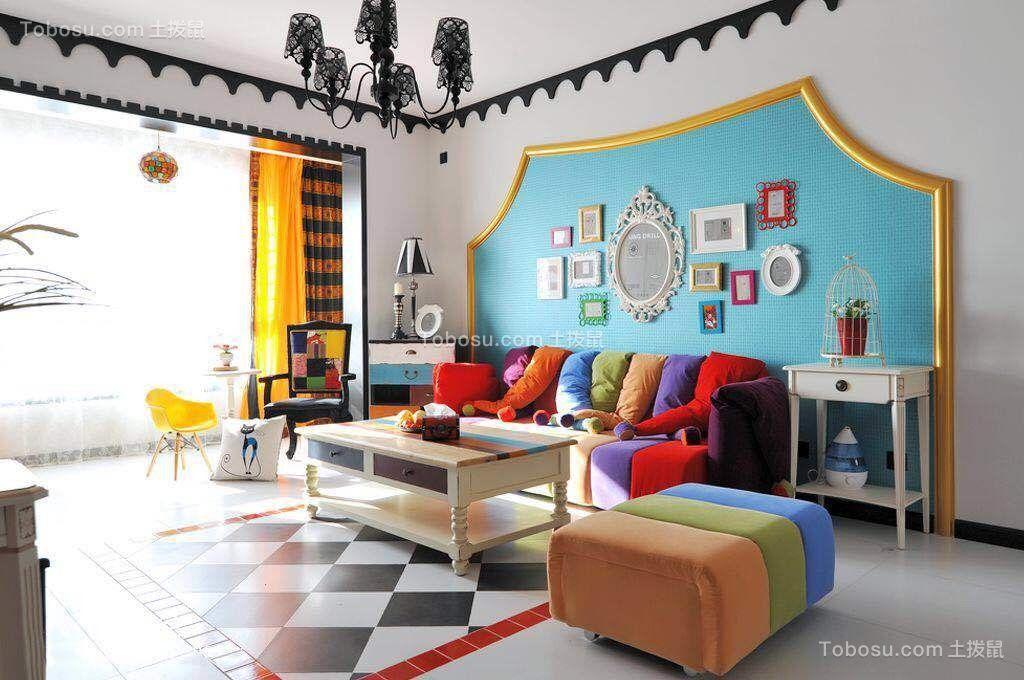 客厅彩色沙发混搭风格装饰图片