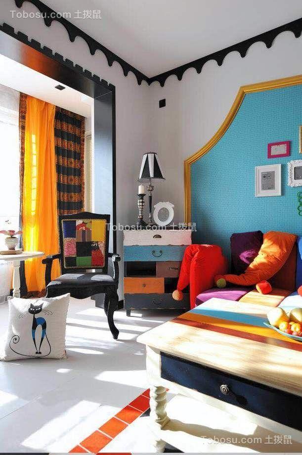 客厅白色灯具混搭风格装修效果图