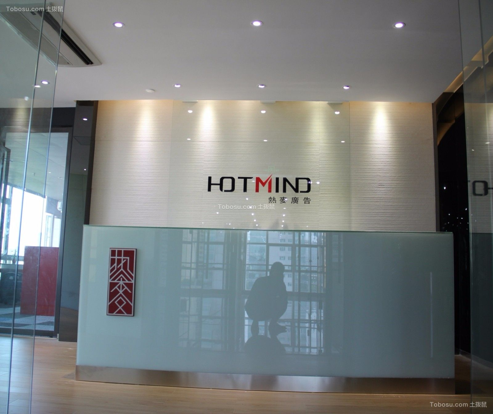 办公室u乐娱乐平台优乐娱乐官网欢迎您