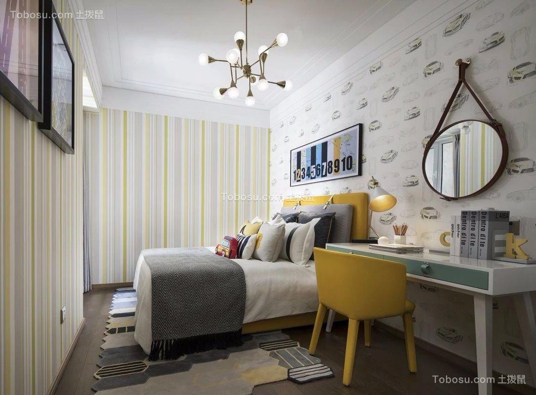 卧室黄色床现代风格效果图