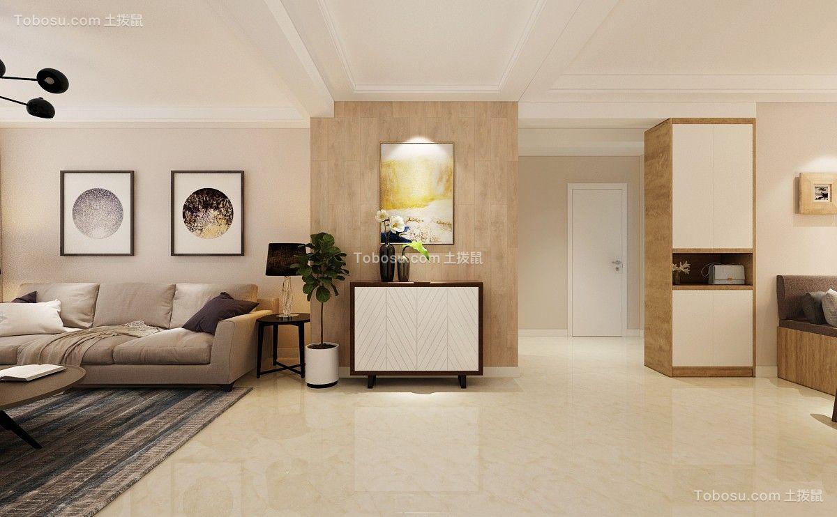 客厅黄色地砖现代简约风格装修设计图片