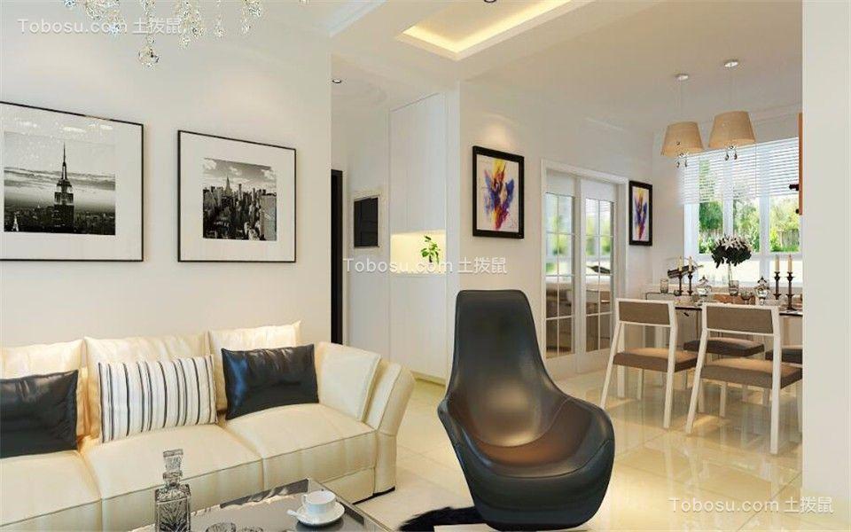 中海华山珑城114平现代简约风格三居室装修效果图