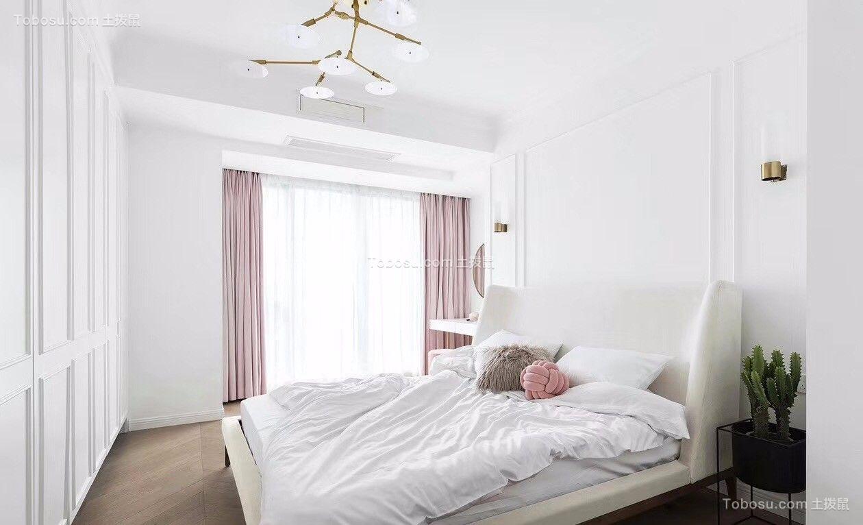 70平混搭风格公寓装修效果图