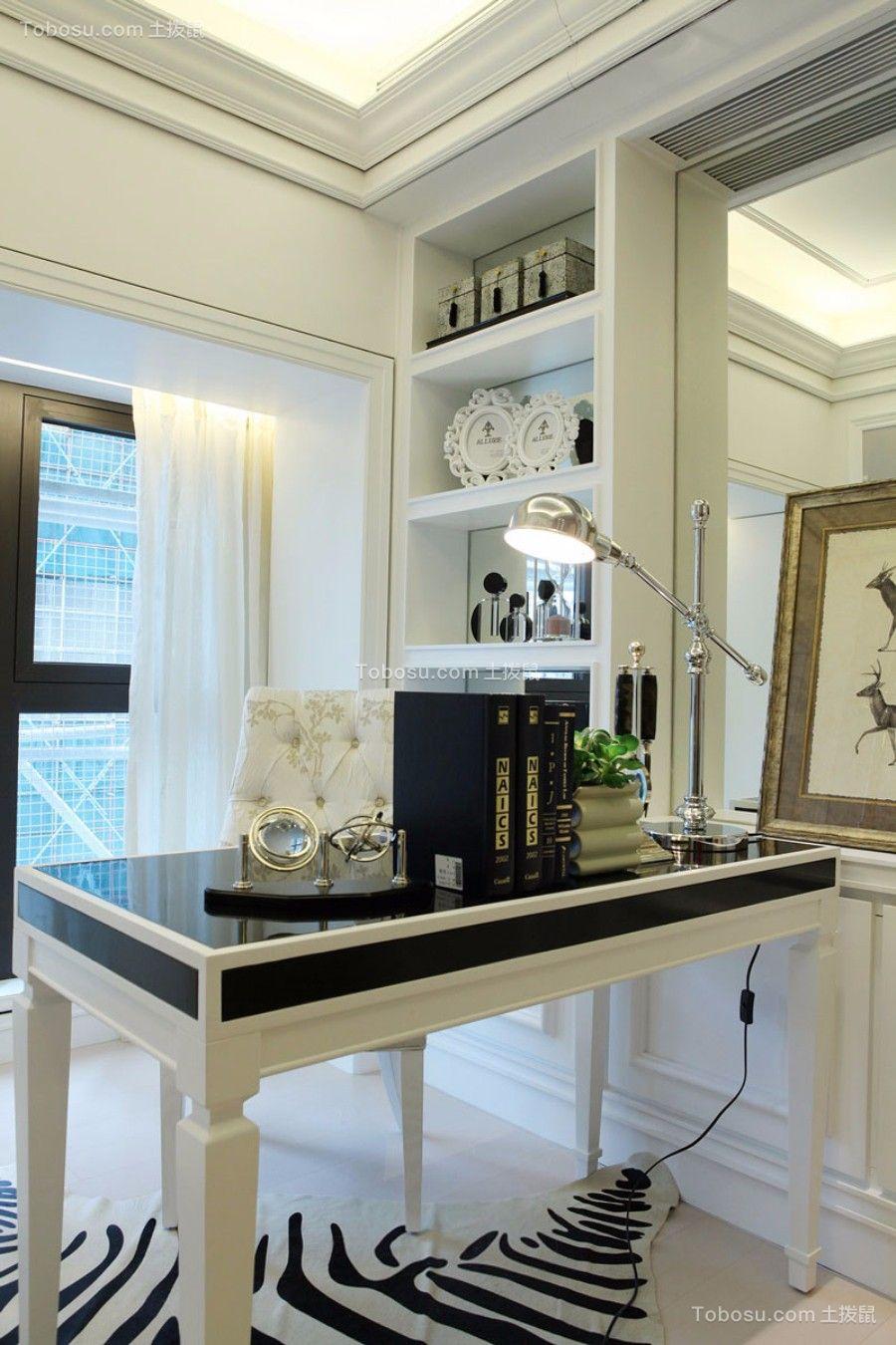 书房黑色书桌现代欧式风格装修效果图