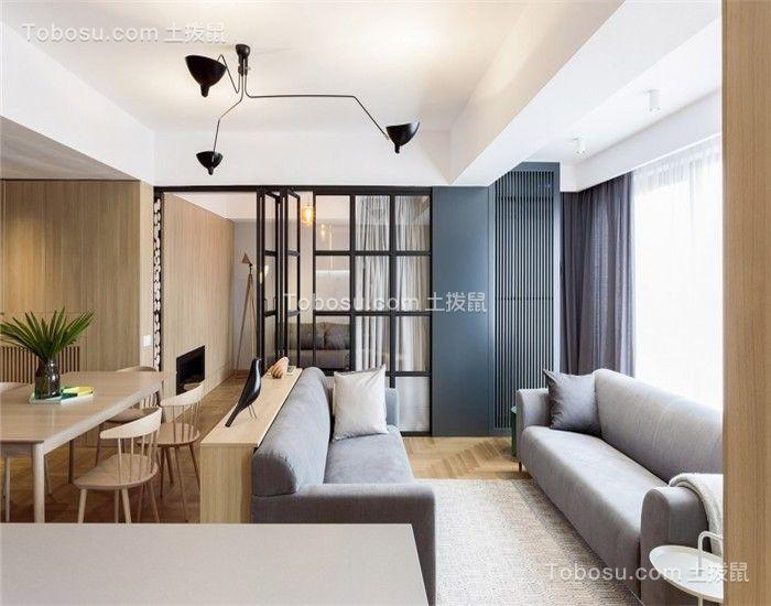 南京永欣新寓120平米现代风格效果图