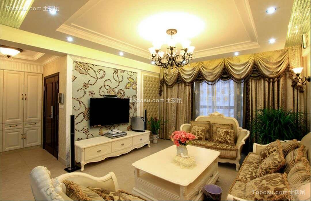 110平欧式风格三居室装修效果图