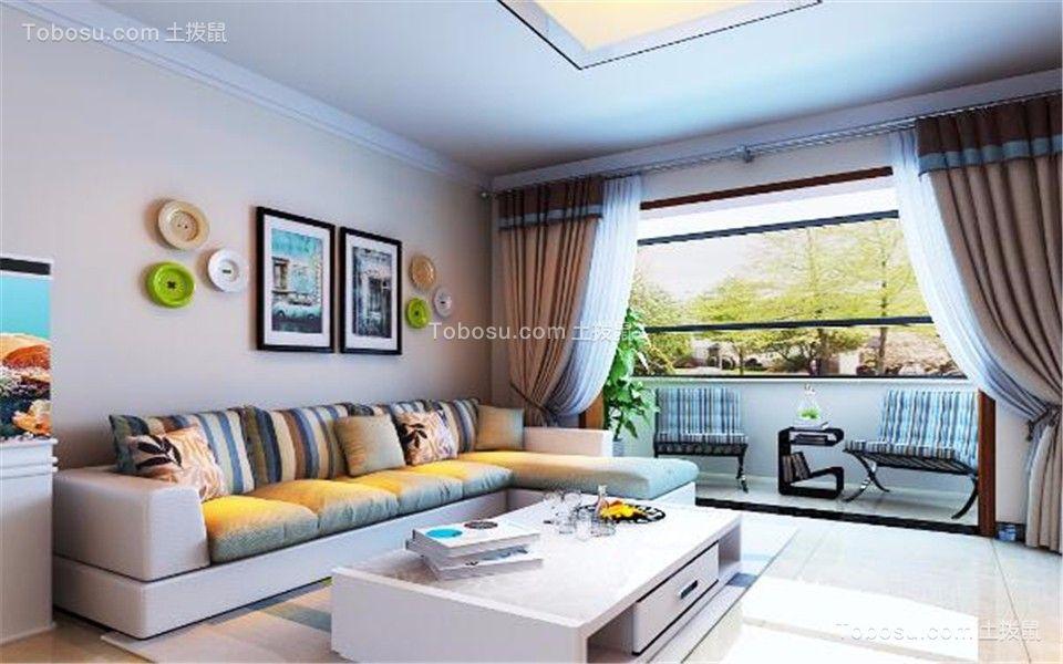 156平现代简约风格三居室装修效果图