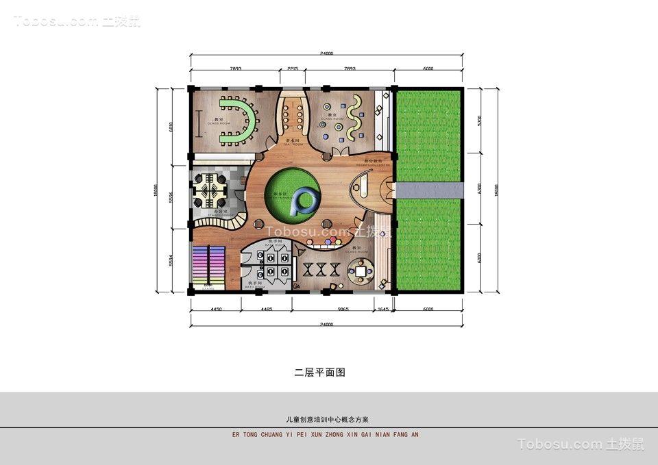 二层彩色平面图