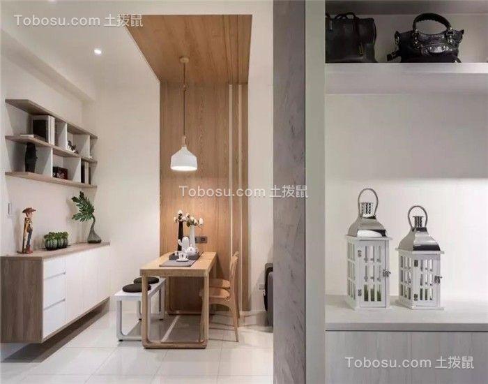 2018现代简约餐厅效果图 2018现代简约吊顶设计图片