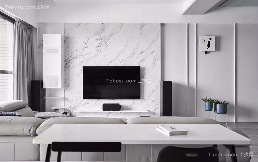 106平现代简约风格三居室装修效果图
