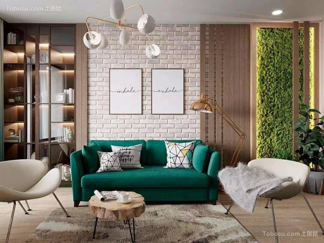 88平混搭风格公寓装修效果图