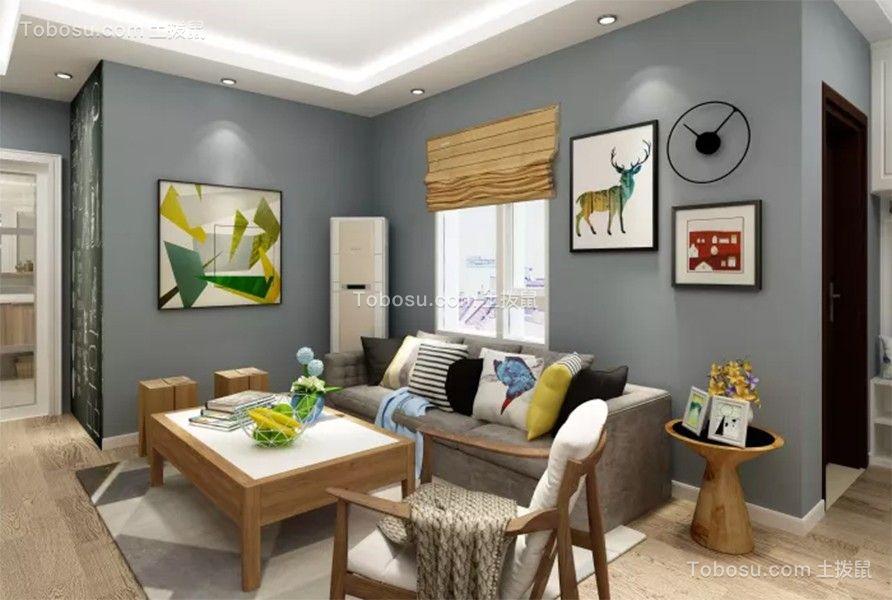 98平北歐風格三居室裝修效果圖