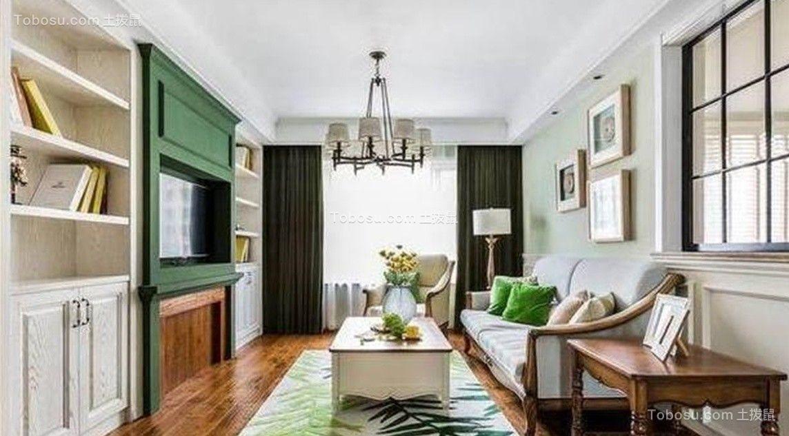 客厅绿色窗帘混搭风格装修设计图片
