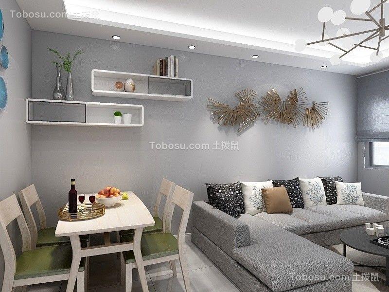 114平现代简约风格三居室装修效果图