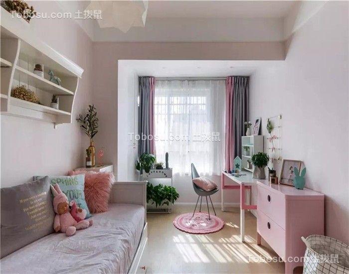 110平北欧三居室装修效果图