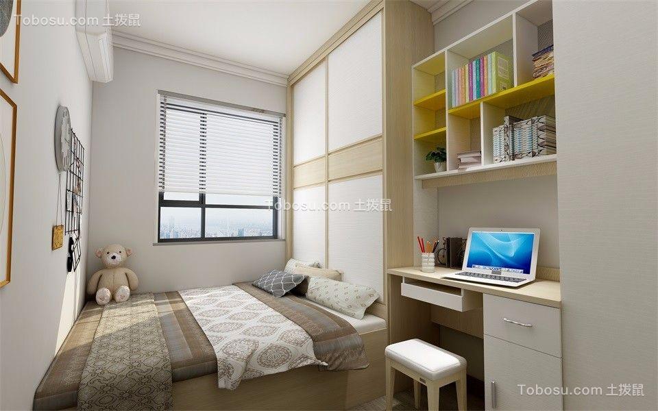 【嵛景华城104平】北欧风三居装修,灰蓝色系的清雅温馨
