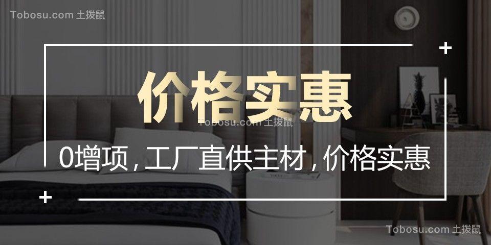 2019中式浴室设计图片 2019中式地砖设计图片