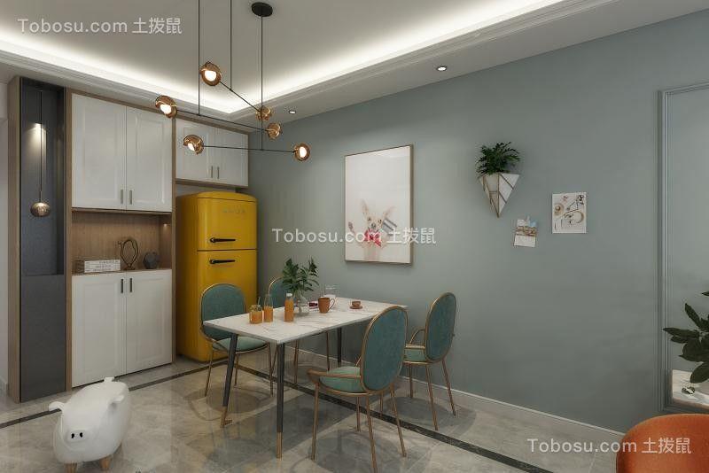 金泰国际现代简约110平3房餐厅装效果图