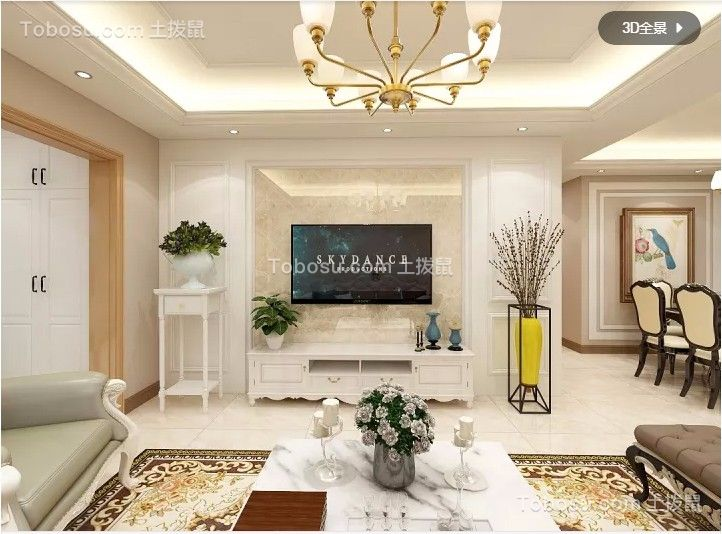 130平北欧风格套房客厅装修效果图