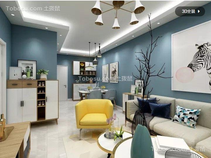 50平小公寓混搭风格客厅效果图