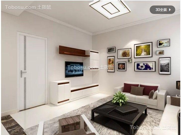 53平精美簡約風格小戶型客廳效果圖