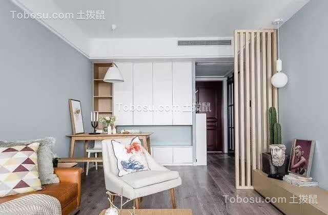 现代简约风格90平小户型客厅赏析