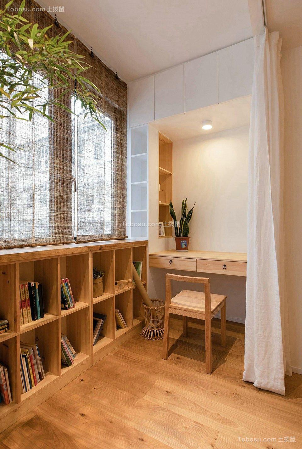 45平方米日式风格二居室装修效果图