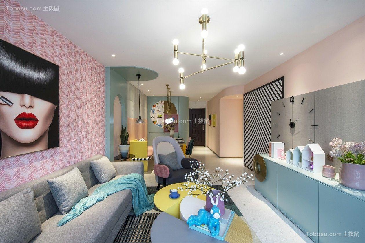 客厅 背景墙_95平方米混搭风格二房一厅装修效果图