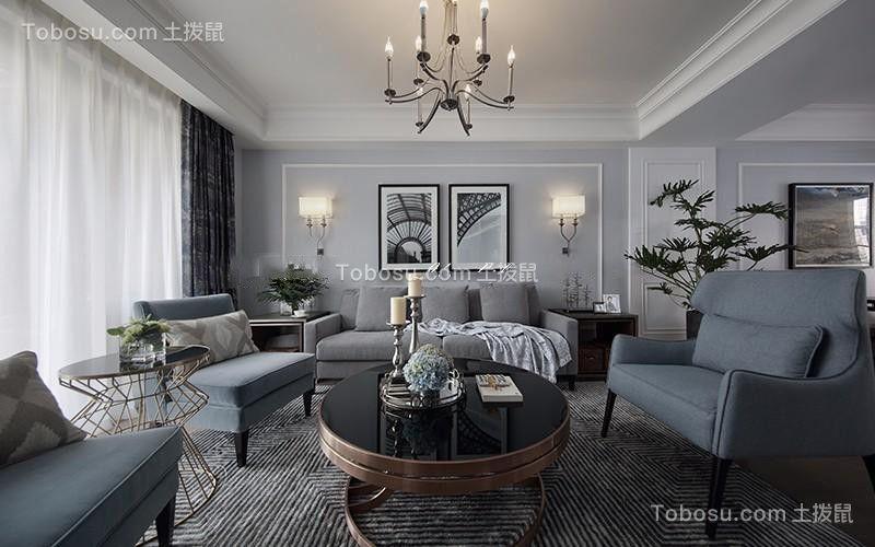 120平方米新美式二居室装修风格效果图