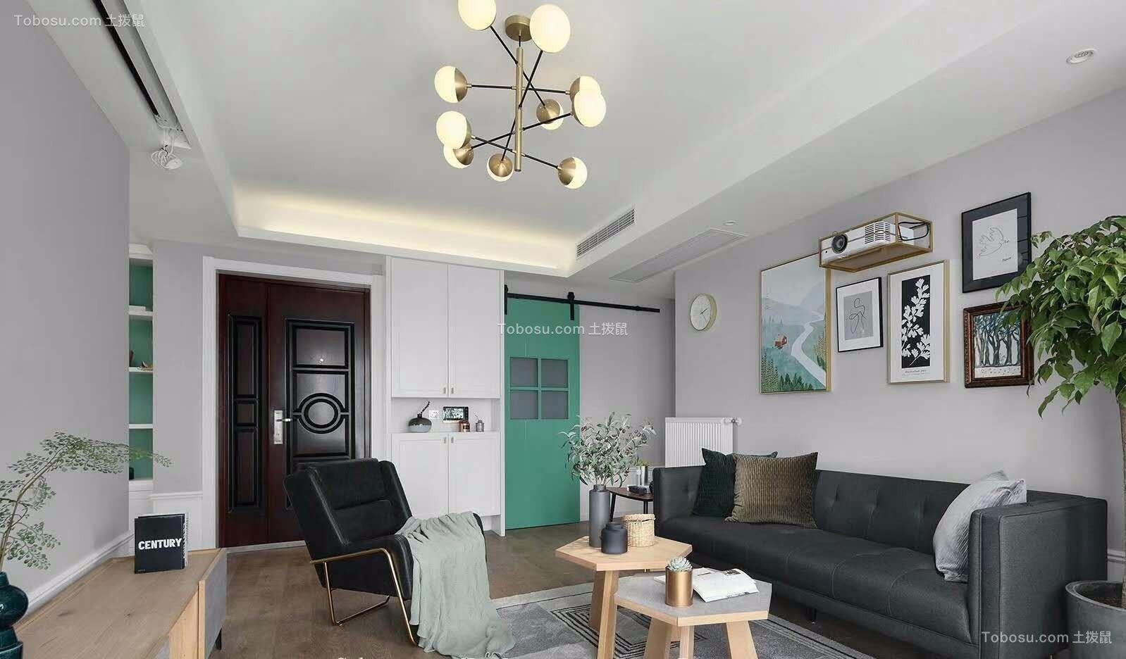 118平米北欧风格小户型客厅案例欣赏