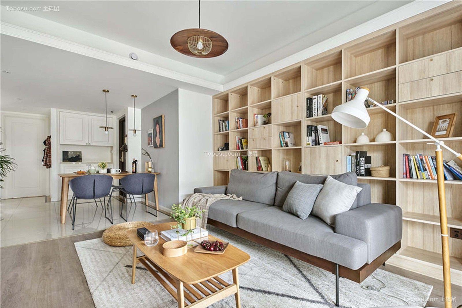 118平北欧日式风格三居室装修效果图