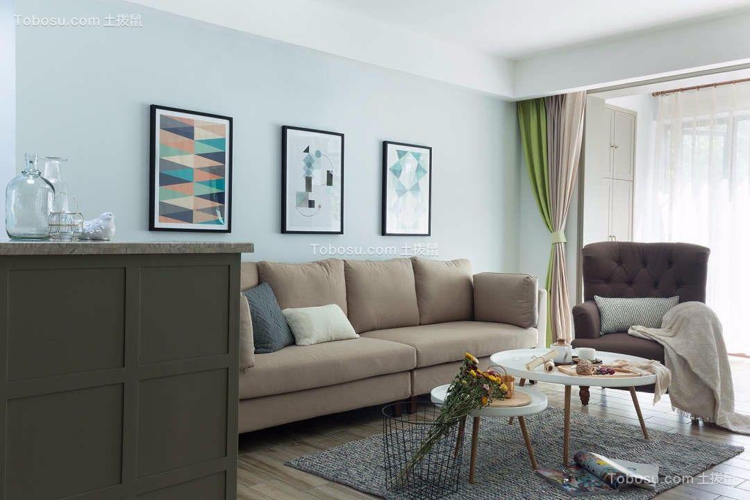 客厅 沙发_110平米现代简约日光花园三居室效果图