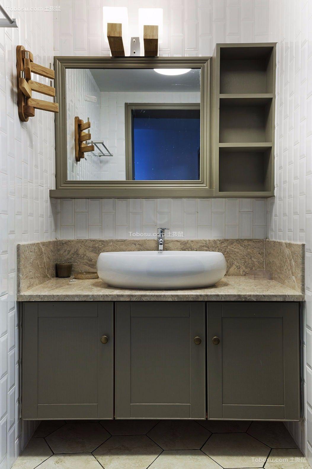 浴室 浴室柜_110平米现代简约日光花园三居室效果图