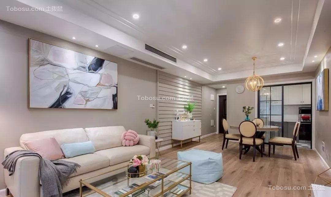 105平现代简约风格三居室客厅装修效果图