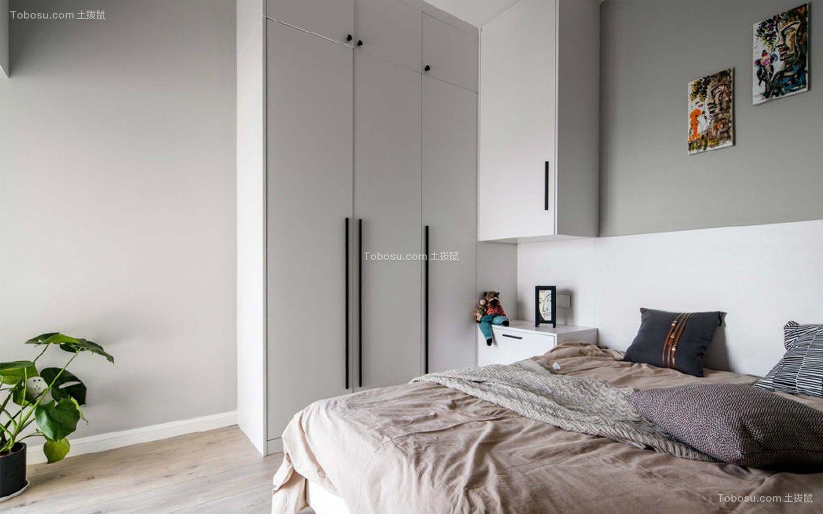 70平北欧混搭风格二居室装修效果图