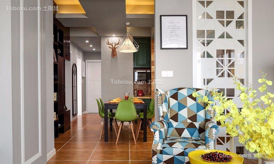 105平简约撞色风格三居室客厅效果图