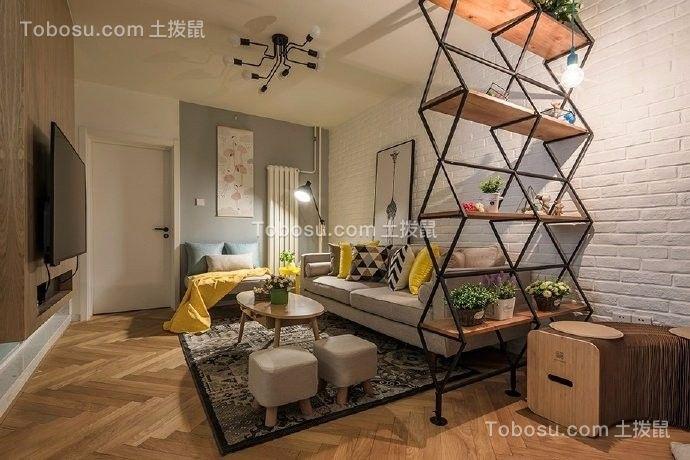 现代简约风格84平三居室效果图