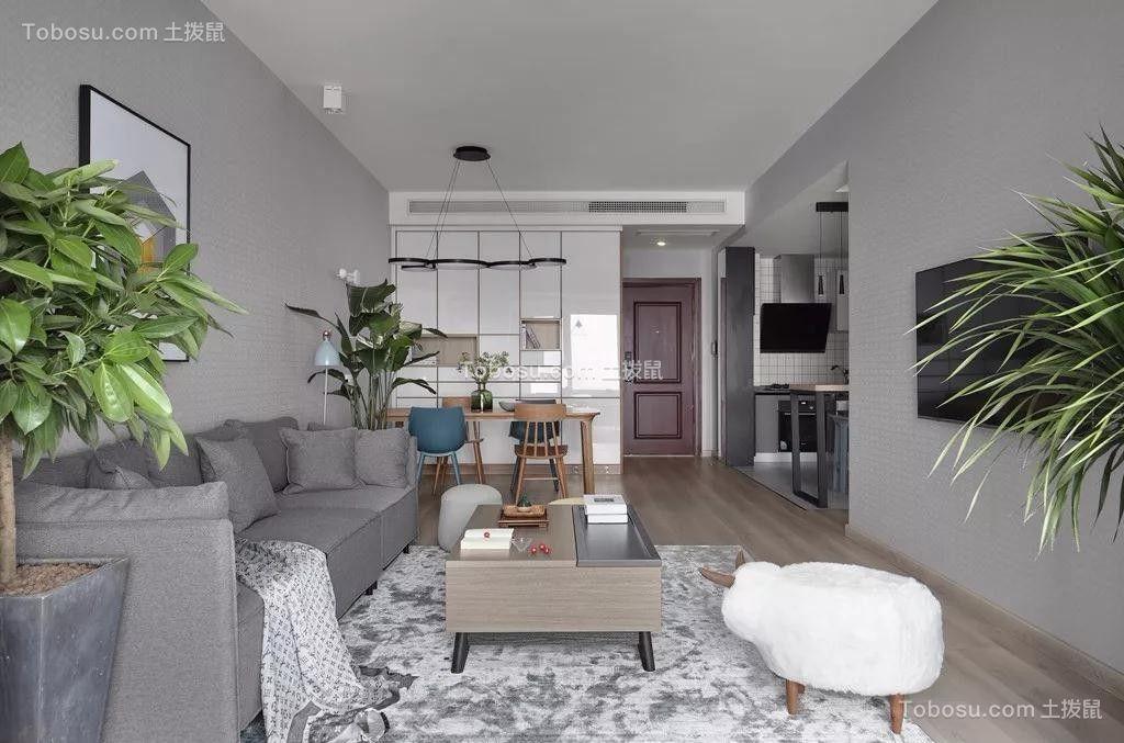 125平三室一厅现代简约风格装修效果图