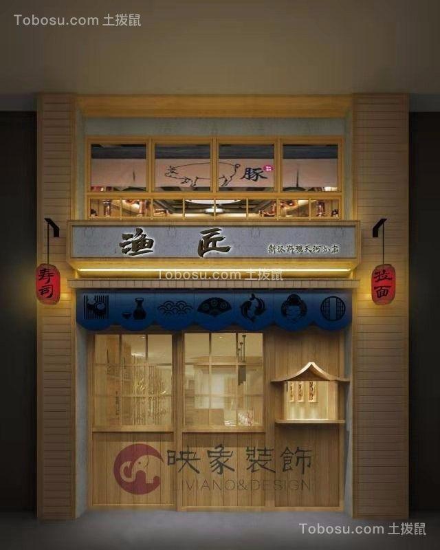 渔匠新派料理店铺u乐娱乐平台优乐娱乐官网欢迎您