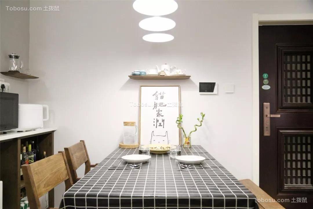 92平北欧风小户型餐厅装修图片
