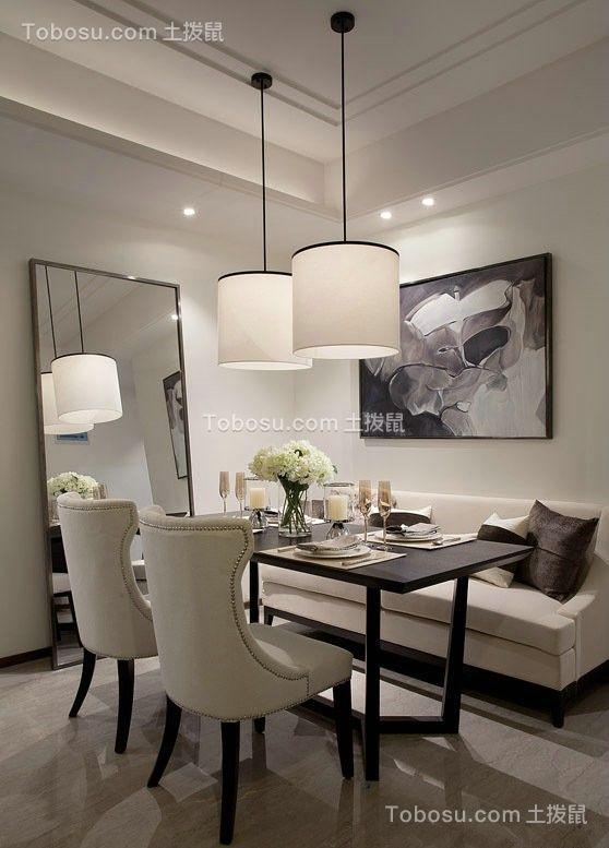 滇池卫城117平现代风三居室客厅装修效果图