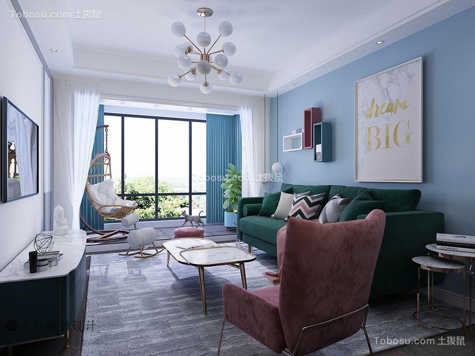 100平米现代简约三居室客厅装修效果图