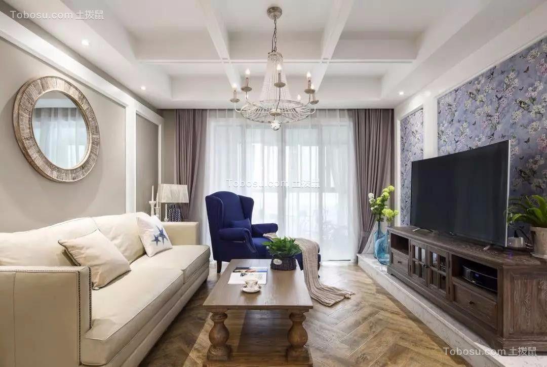 国雅城138平混搭风三房装饰客厅吊顶效果图