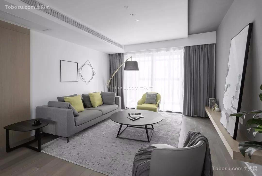 旧房改造140平现代简约装饰三居室效果图