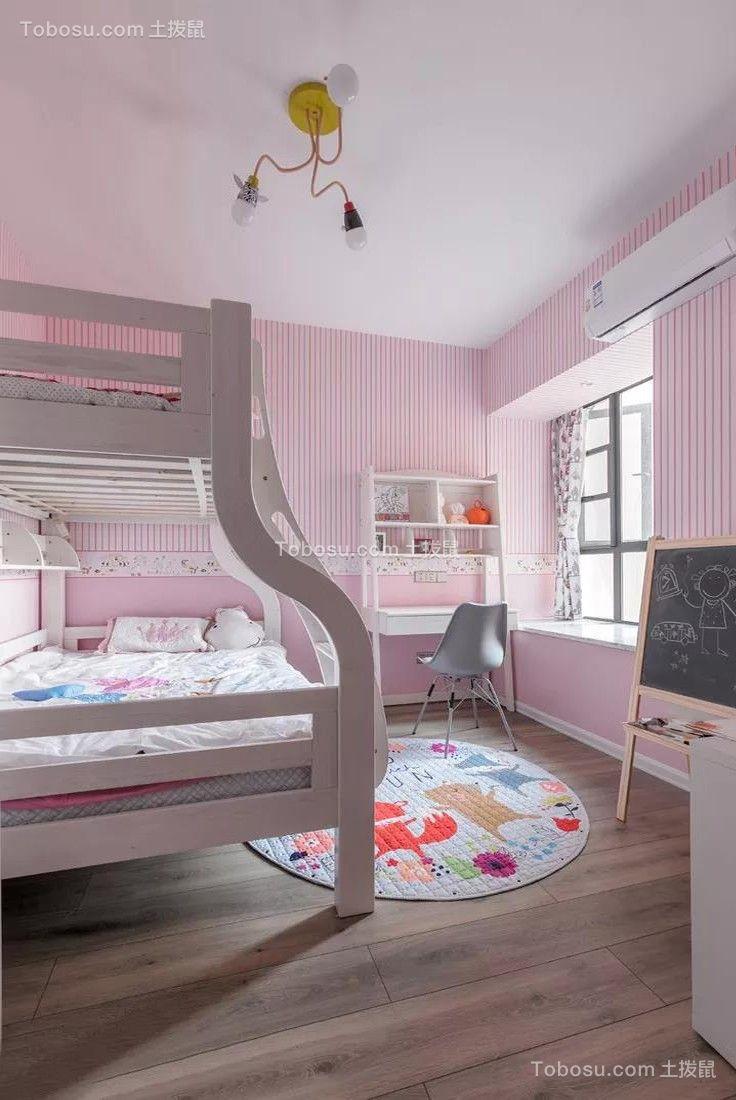 91平米简约北欧2室2厅,卡座餐厅颜值与实力并存