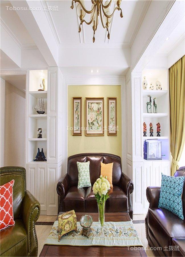 168方户型混搭风格三居室装修效果图