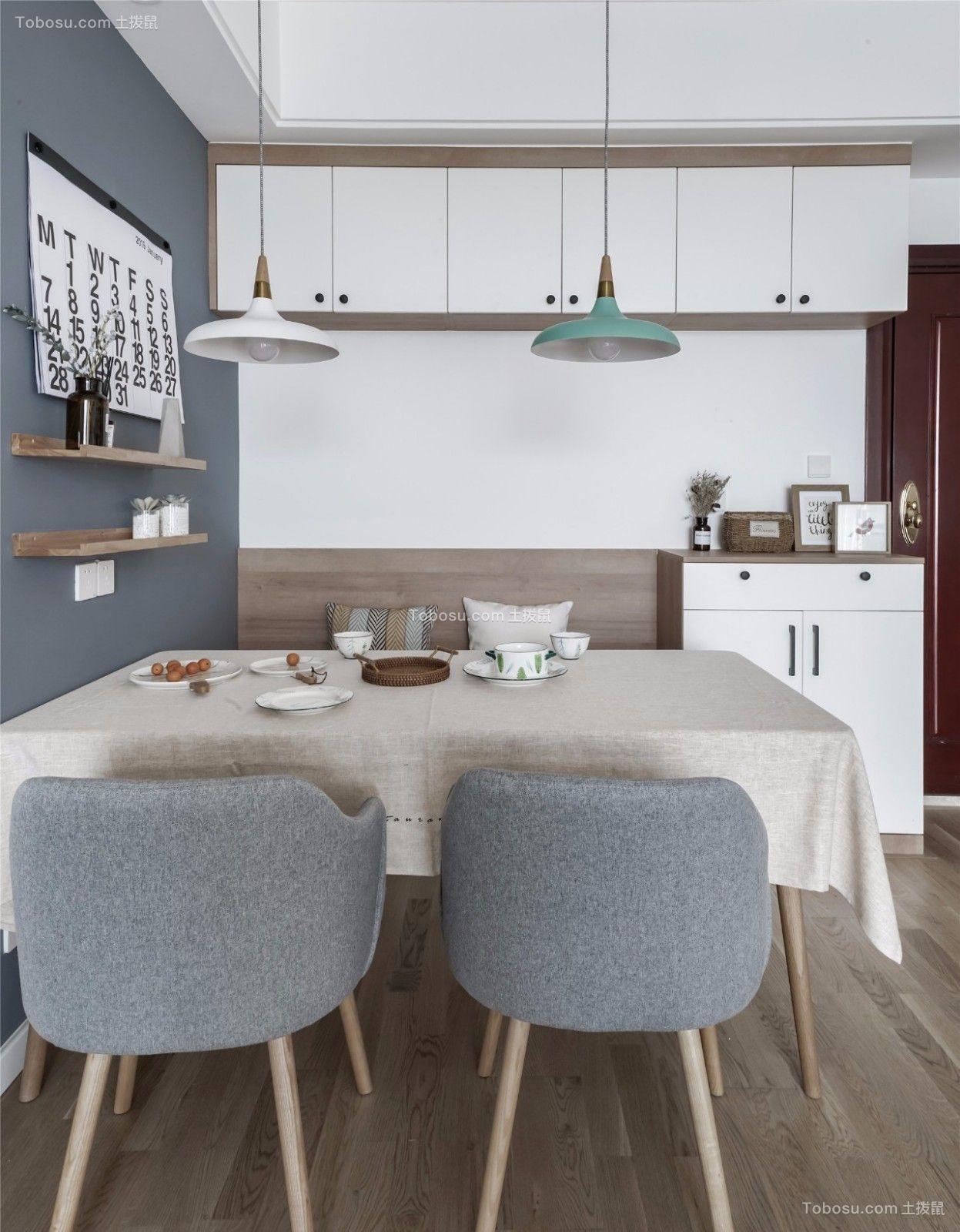 2020现代简约餐厅效果图 2020现代简约餐桌装修图片
