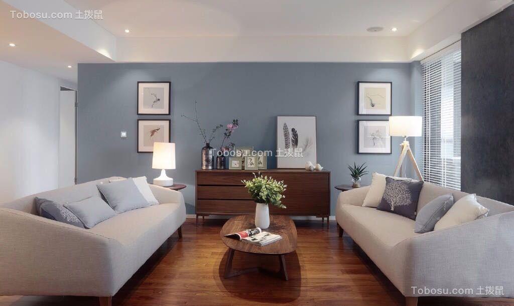 两房蓝色梦想空间