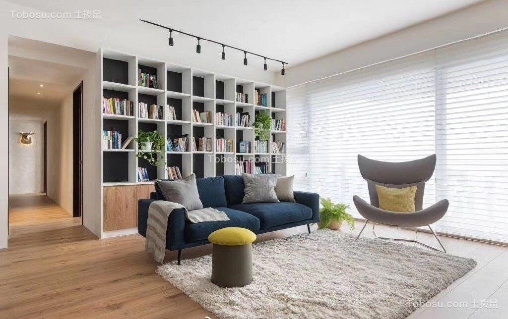 维享家装饰万科金域学府96平台式风格三居室图片